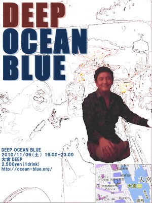 Ocean_event_20101106