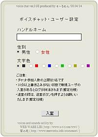 Voicechat_capture
